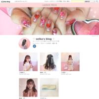 💟Qpot Cafe セーラームーン🌙 - ♡ seika's blog ♡