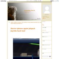 Author Halfbrick Studios 2019 without survey Jetpack Joyride hack online cheat engine purchases Co - Jacqueline Piresh