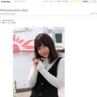 美マージュうみPR動画 - Hidenobutosatue's Blog