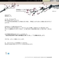 Wikiに載ってない文吉こと目明かし(猿の)文吉 - 日本史よーこそブログ(仮)