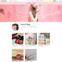 初めてのつばめグリル - Yuna's Blog
