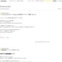 配信者にお薦めのキーボード - StreamerLabo