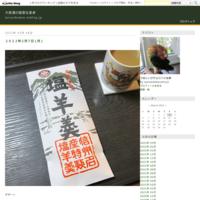 2021年2月15日(月) - 大食漢の質素な食卓