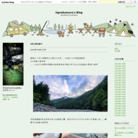 2020年シーズンスタート♪ - Ugnakamura's Blog