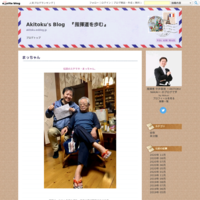 魔笛〜夜の女王の謎 - Akitoku's Blog 『指揮道を歩む』