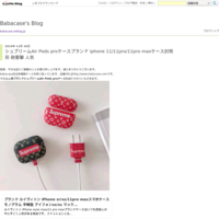 Chanel Xperia 1ケース ブランド LV Xperia Ace ケース 簡素風 モノグラム - Babacase's Blog