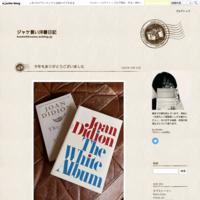 『コブラ会』の新シーズンを待つあいだに読んでおくといいかもしれない本(その1) Zen Mind, Beginner's Mind (Syunryu Suzuki) - ジャケ買い洋書日記