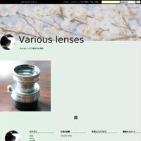 Sonnar 135いろいろ - Various lenses