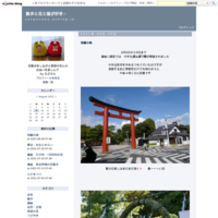 鏑木清方記念美術館 - 散歩と花と猫が好き☆