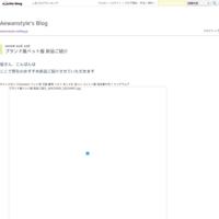 「送料無料」新品 ペット服 かわいい aewanstyle.com - Aewanstyle's Blog