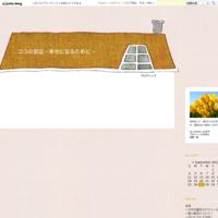 ☆三月鑑定スケジュール☆予約受付中 - ココの窓辺~幸せになるために~