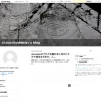失礼しました。本日のリチャード・コシミズ佐久講演会は、13:00~です! - richardkoshimizu's blog