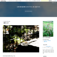 ちゅん太の友達 - 比売河線 藍沼駅(ひめかわせん あいぬまえき)