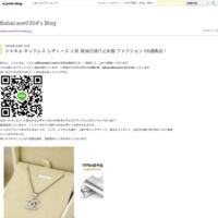 グッチ gucci スリッパ 夏用 立体的ロゴ 経典スタイル ファクション EB通販店 - Babacase0304's Blog