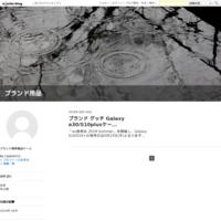 ブランド ルイヴィトン ケース iphone xs/xs max カバー アイフォン xr おしゃれ - ブランド用品