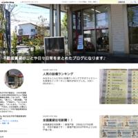 東浦和駅花火大会の交通規制、夏季休暇のご案内です。 - 不動産賃貸のことや日々日常をまとめたブログになります♪