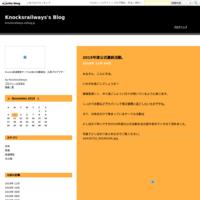 日本最高峰レベルのジオラマ。 - Knocksrailways's Blog