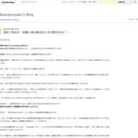 """乾燥が引き起こす""""ドライノーズ""""にも要注意! - Ekanpouyaku's Blog"""