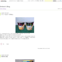 森彦の時間ドリップコーヒーアソート - Sinboo's Blog