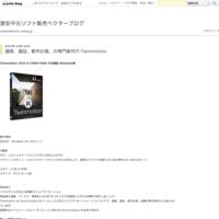 最新格安!!Vectorworks Designer with Renderworks 2019 64bit 日本語版 Macintosh版 - 激安中古ソフト販売ベクターブログ