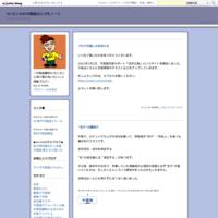 『HAPPY CHINESE 快乐汉语』 - SCせんせーの中国語なんでもノート