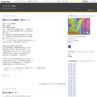最終日・絵が故郷に還るー時代というランド(12) - テンポラリー通信
