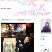 蠍座さんhappy birthday☆☆☆/コツコツ努力 - ✯ Mari's Salon ✯