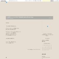 三上淳オフィシャルブログ  MIKAMI JUN official blog