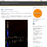 音楽力向上=継続 - Music school purevoice_instructor's NOTE