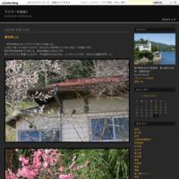 立丸峠(たつまるとうげ)開通のニュース - マスター写真館2