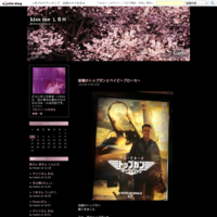 kissmeLBH 12年6か月記念日渋ビョン×W koria - kiss me LBH
