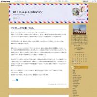 "Go to Kurashiki ②!倉敷の昼歩き - Oh! H-a-p-p-y day""s""♪"