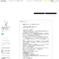 NHKラジオ朗読 - かおり★おかき『エル・カエル・デル・アンヘル』