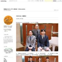 埼玉医大バスケットボール部OB会 Yellow Jackets
