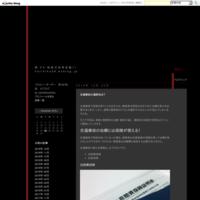 西'24'知彦の世界征服!!