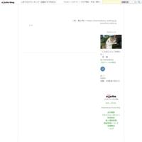 ひまわりさんに助けられる - hanasdiary.exblog.jp
