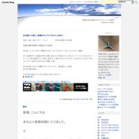 時間 - 沖縄生活@漫画×時々ダイビングと経営