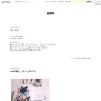 草津小市2018 - 銀猫亭