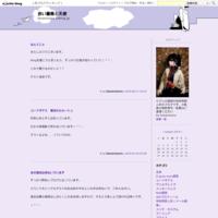 ミュージカル王家の紋章 宮野真守さん千秋楽 - 赤い薔薇と天使