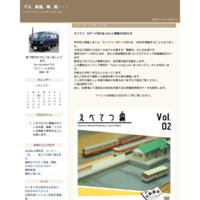キハ183系新特急色「北斗」動画 - バス、鉄道、車、船・・・