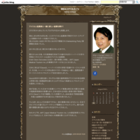 日本のビジネスパーソンの世界ランキング?! - MBAスタイルカフェ・「ビズグリッシュ」