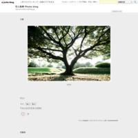 GW - 花と風景 Photo blog