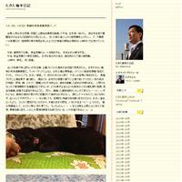 18.11.18(日) 鳴澤稲荷神社 例大祭 - たきた敏幸日記