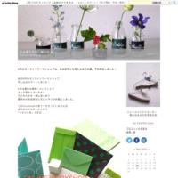 人気サイト「箱庭」さんで、新刊「もっともっと まいにち布ぞうり」紹介いただきました。 - こんなことが、あったよ。