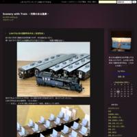 DCCサウンド「はまかぜ」「サンライズExp.」走行シーン - Scenery with Train ~列車のある風景~