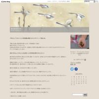 2018年日本野鳥の会オリジナル年賀はがき予約受付中! - 日々のスケッチ