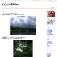 八月歌舞伎座は花形歌舞伎 - K's Sweet Kitchen