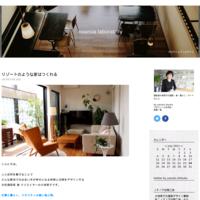 7日目家づくりマインドⅡ(あなたにとって良い家って?)WEB家づくりセミナー - noanoa laboratory