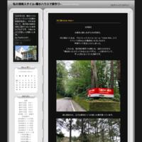 ソファのファブリック張り替え - 私の湘南スタイル-積水ハウスで家作り-