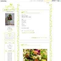 ひまわり - 花に親しむ(フラワーデザイン)